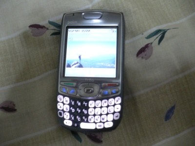 My Treo 680