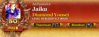 the world of warcraft armory jaiku Ding! LV80 finally