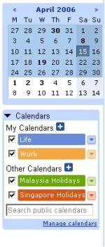 Google Calendar Menu