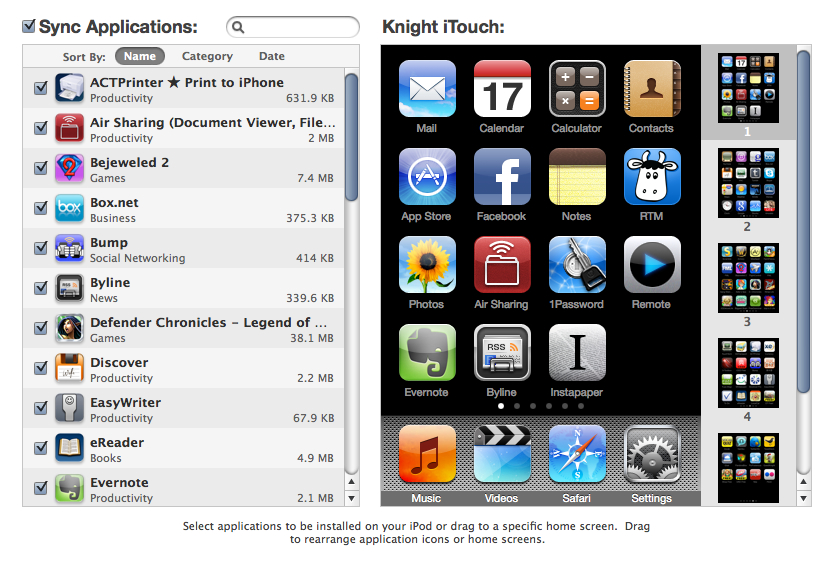 Where is my itunes on my iphone