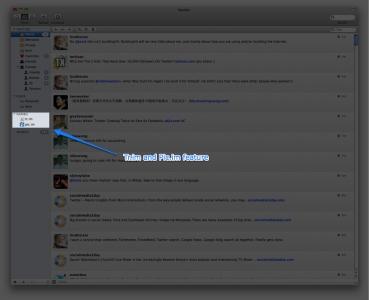 nambu-trim-and-picim-feature.jpg