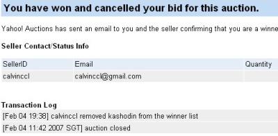 yahoo auction 1