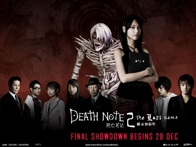 Death Note 2 2