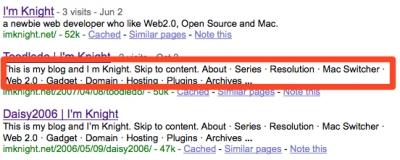 site_imknightnet-google-search.jpg